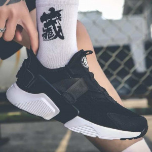 Wiled Trend Light Weight Breathable Casual Shoes