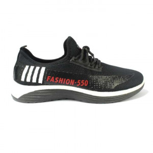 Black Fashion 550 Printed Running Shoes For Men - AV7