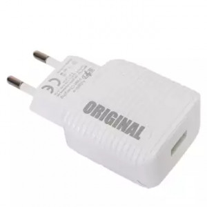 Fast Charger (G-33) - White